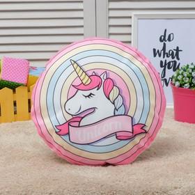 Подушка декоративная Крошка Я 'Единорог', d35 см, 100% п/э Ош