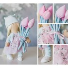 Интерьерная кукла «Марта», набор для шитья, 18 × 22.5 × 3 см