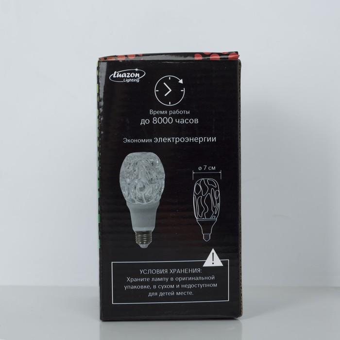 Лампа хрустальная «Роза», 12 LED, 2 режима, 3 Вт, акриловый верх, 220 В