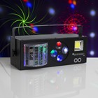 Световой прибор 4 в 1, 220 В, лучи, гобо, строб, лазер