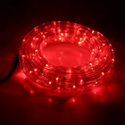 Красный (УЦЕНКА)
