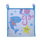 Сетка для хранения игрушек «Морские друзья»