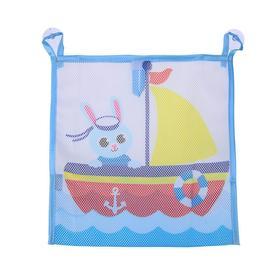 Сетка для хранения игрушек «Кораблик» Ош