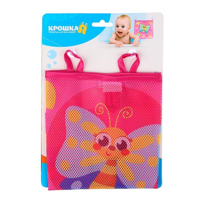 Сетка для хранения игрушек «Бабочка»