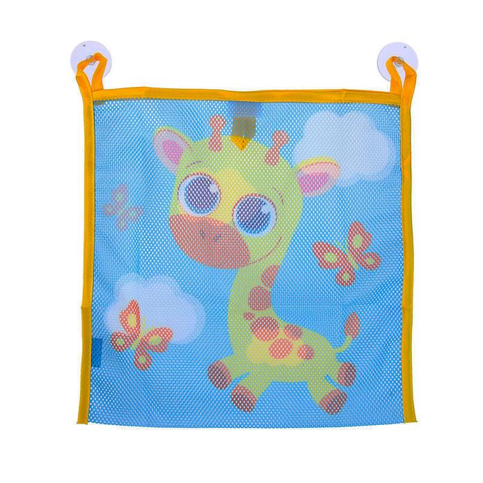 Сетка для хранения игрушек «Жирафик»