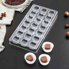 "Form for chocolate ""Cube"", 21 cell"