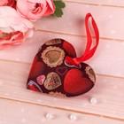 """Decorative pendant """"Jewelry"""" 8,7x7,3cm"""