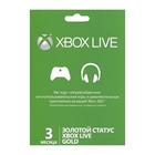 Карта подписки 3 месяца Xbox LIVE (52K-00271)