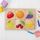"""Игра развивающая деревянная """"Фрукты, ягоды"""""""