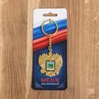 """Брелок в форме герба """"Владивосток"""" (Русский мост) 4,6 х 5 см"""