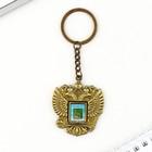 """Брелок в форме герба """"Владивосток"""" (герб) 4,6 х 5 см"""