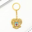 """Брелок в форме герба """"Крым"""" (Ласточкино гнездо) 4,6 х 5 см"""