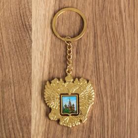 Брелок в форме герба «Москва. Храм Василия Блаженного»