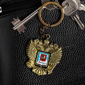 Брелок в форме герба «Москва. Кремль»