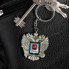 """Keychain in the shape of the emblem """"Moscow"""" (the Temple of Christ the Savior) 4.6 x 5 cm"""