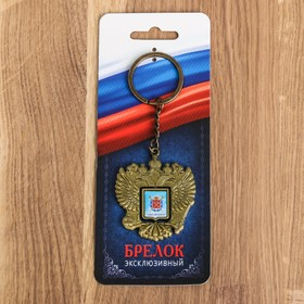 """Keychain in the shape of a coat of arms """"St.-Petersburg"""" (the Kazan Cathedral) 4.6 x 5 cm"""