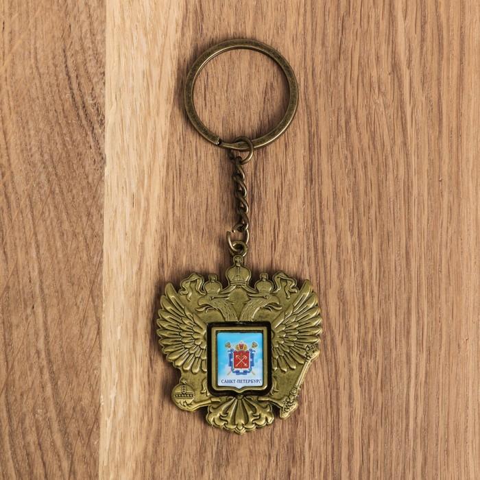Брелок в форме герба «Санкт-Петербург. Казанский Собор»