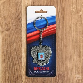 """Keychain in the shape of a coat of arms """"St.-Petersburg"""" (the Church of the Savior on blood) 4.6 x 5 cm"""