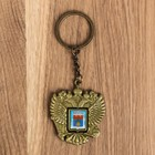 Keychain in the shape of the coat of arms of Volgograd (the Motherland) 4.6 x 5 cm