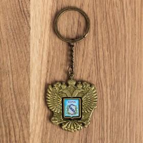 Брелок в форме герба «Курск. Храм Успения Богородицы»