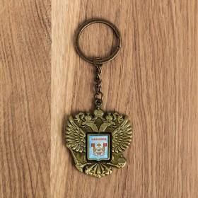 Брелок в форме герба «Смоленск. Успенский собор»
