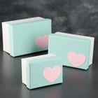 A set of rectangular boxes 3in1 , 15.5 x 11 x 8 11 x 8 x 6 cm