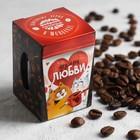 Кофейные зёрна в шоколаде
