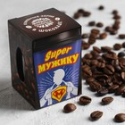 "Coffee grain in chocolate in the Bank ""Super man"""