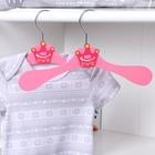 Вешалка-плечики детская, размер 30-34 «Наша принцесса»