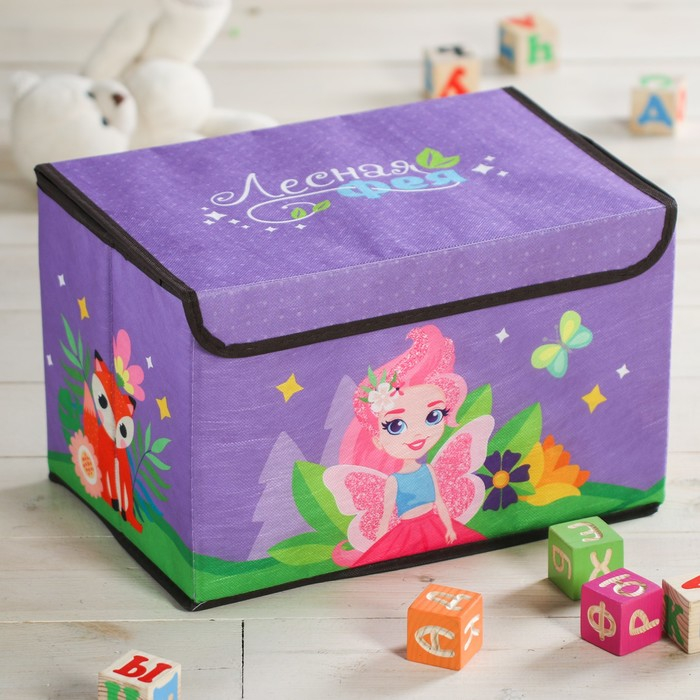 "Короб для игрушек ""Лесная фея"", 37х24х24 см"