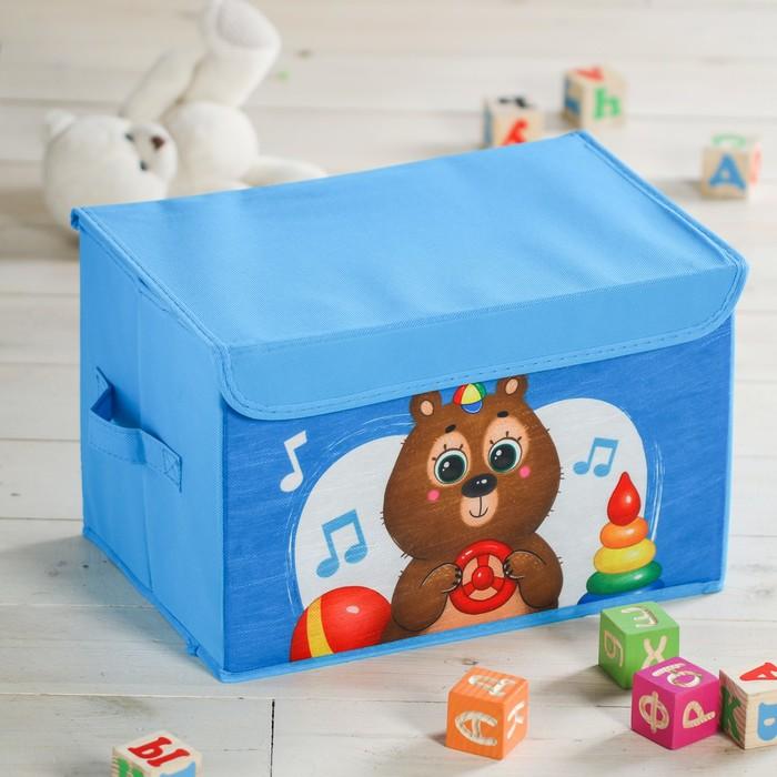 """Корзина для игрушек 37х24х24 см """"Мишка"""""""