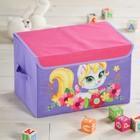 """Короб для игрушек 37х24х24 см """"Кошечка"""""""