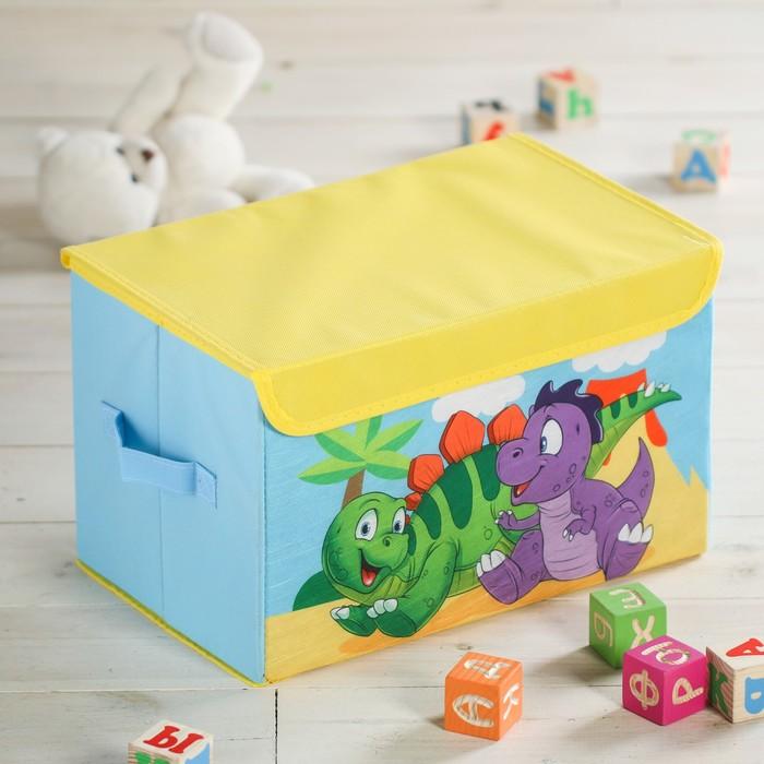 """Короб для игрушек """"Динозавры"""", 37х24х24 см"""