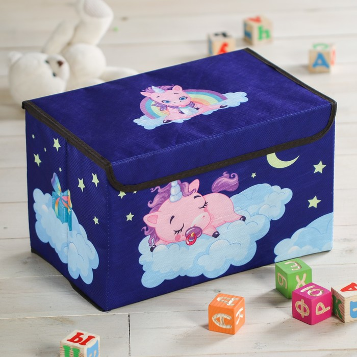 """Короб для игрушек """"Волшебная ночь"""", 37х24х24 см"""