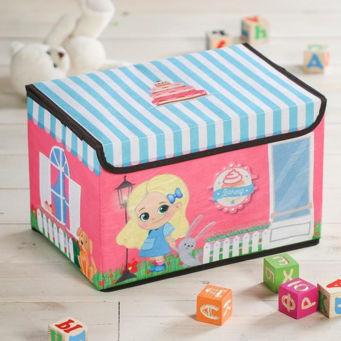 """Короб для игрушек """"Девочка и друзья"""", 37х24х24 см"""