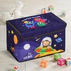 """Короб для игрушек """"Космоприключение"""", 37х24х24 см"""