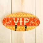 """Вешалка в баню на 2 крючка """"VIP"""", 20 х 10 см - фото 4641523"""