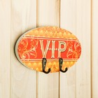 """Вешалка в баню на 2 крючка """"VIP"""", 20 х 10 см - фото 4641524"""