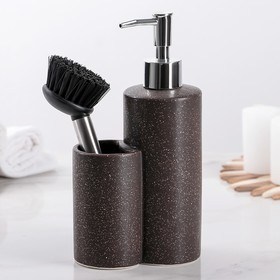 """The detergent dispenser with a brush """"Minimal"""", color brown"""
