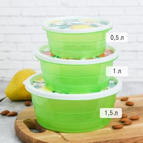 A set of salad bowls Lemons, 3 piece (1.5 l, 1 l, 0,5 l)