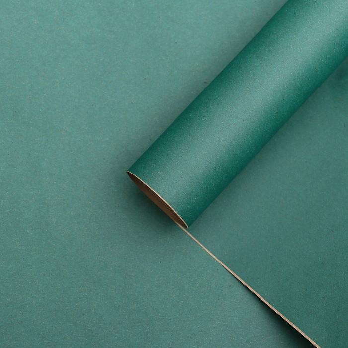 """Бумага упаковочная крафт """"Изумрудная"""", 0,7 x 10 м, 70 г/м² /м2"""