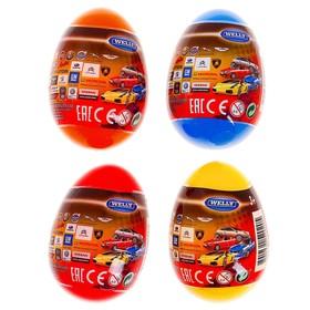 Яйцо-сюрприз с моделью машины, МИКС