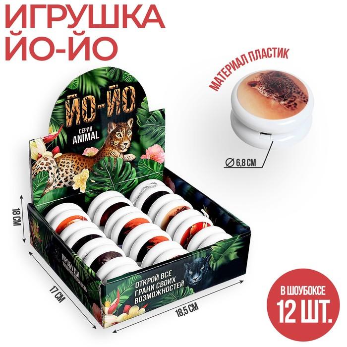 Йо-Йо световой «Животные», цвета МИКС