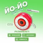 """Yo-yo """"Eyes"""" light, MIX color"""