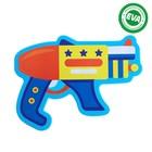 Bathing toy-gun No. 3