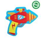 Bathing toy-gun No. 4