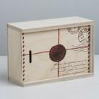 Ящик подарочный деревянный «Почта», 20 × 14 × 8 см