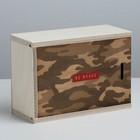 Ящик подарочный деревянный Be brave, 20 × 14 × 8 см