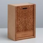 Ящик подарочный деревянный «Подарок», 20 × 14 × 8 см