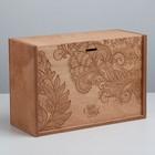 Ящик подарочный деревянный «Для тебя», 20 × 30 × 12 см
